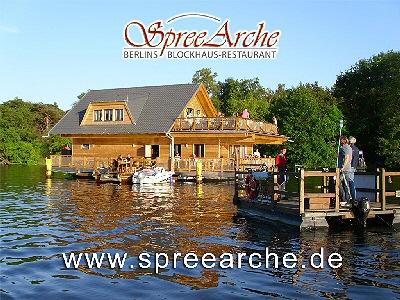 Spree-Arche